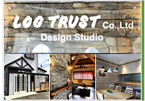 LOG・TRUST Design Studio